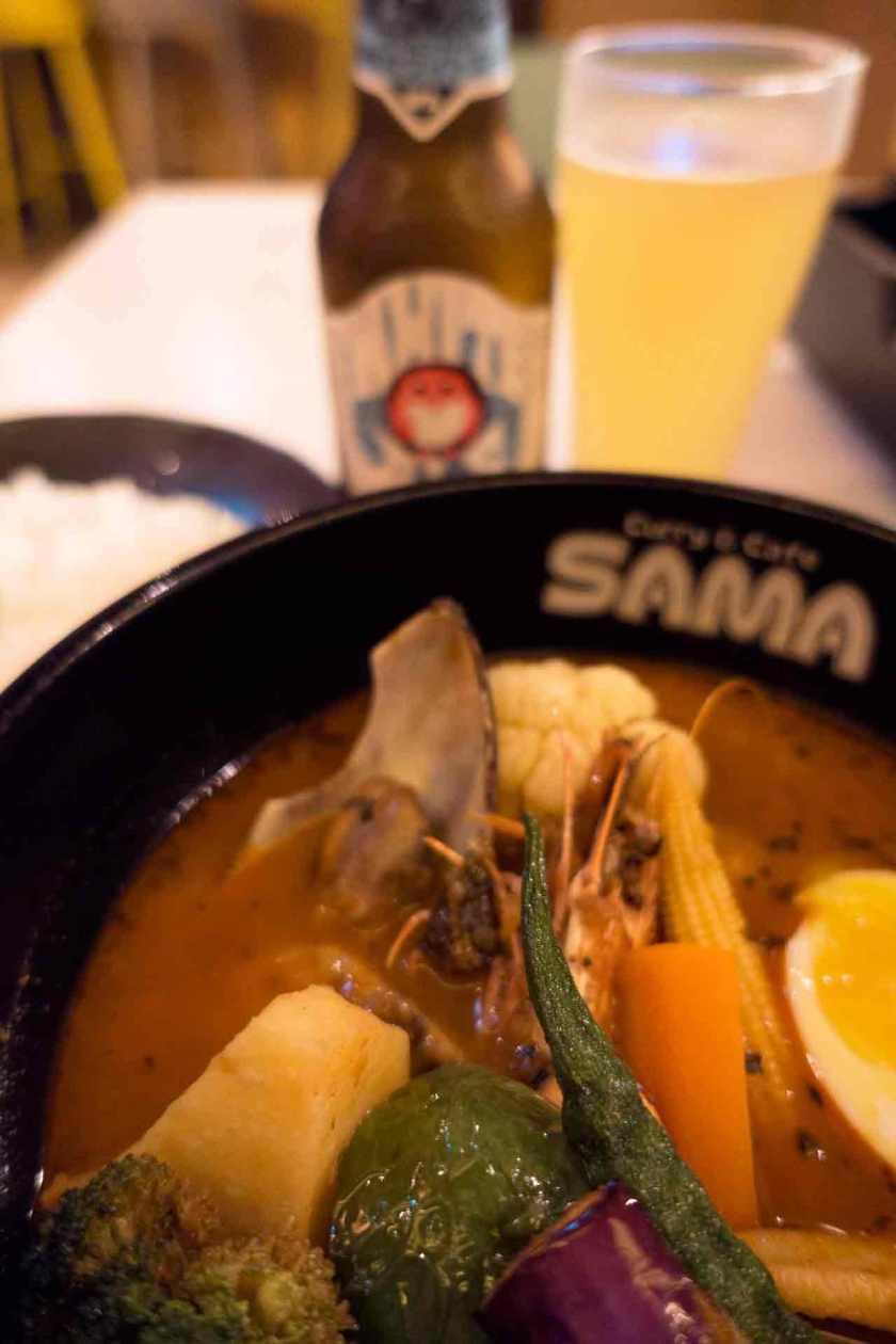 HK_Sama_web