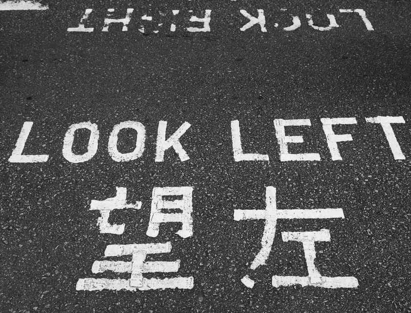 HK_street_web